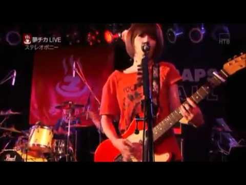 Stereopony Hitohira no Hanabira & Hoshikuzu Kandelaar  2011