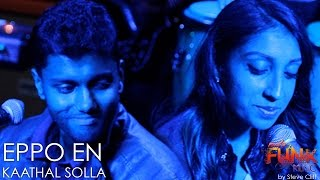 Eppo En Kaathal Solla by Gobiraj & Lefanta - MeloFunk Music 2015