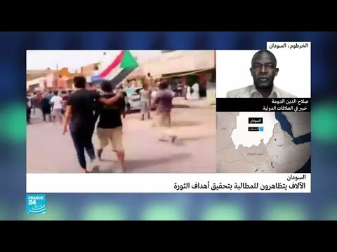 آلاف السودانيين يتظاهرون لتحقيق مطالب الثورة كاملة وتصحيح مسار الحكومة  - 18:01-2020 / 6 / 30