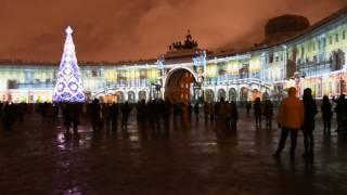 Световое новогоднее шоу в Петербурге на Дворцовой площади.