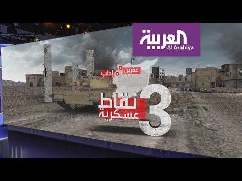 عفرين ساحة لمواجهة دولية  - نشر قبل 1 ساعة