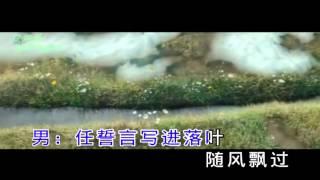 金志文 + 湯曉菲 - 《肩上蝶》KTV
