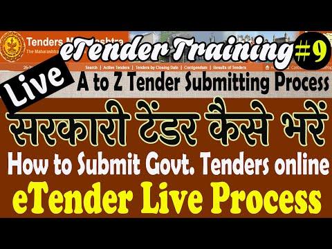 online tender submission procedure