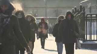 Синоптики прогнозируют резкое изменение погоды в столичном регионе.