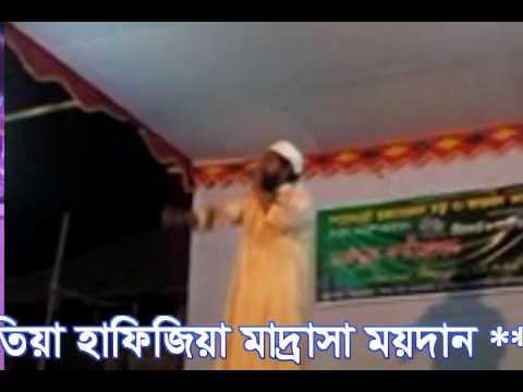 শোলাকুন্ডু হাফিজিয়া মাদ্রাসার ইসলামিক সাংস্কৃতিক  অনুষ্ঠান ২০১৭ইং www.bdislamicnew22.wapka.mobi