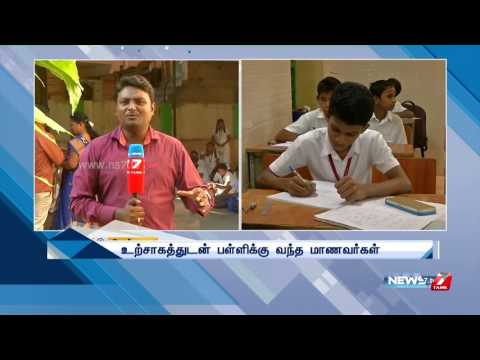 Schools reopen after half-yearly examination holidays in TN | News7 Tamil