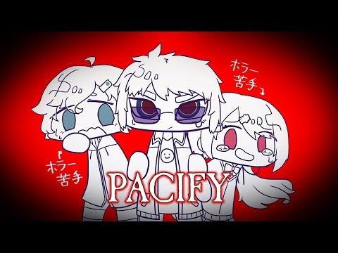 悪霊のいる洋館から脱出するゲーム with 椎名&天開|PACIFY