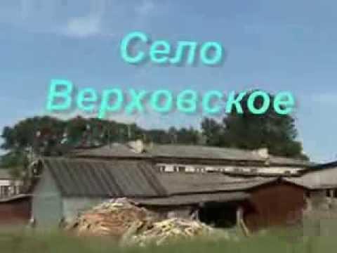 18.   Поездка в Ветлужский край (18 я часть).  Вахтан - Урень