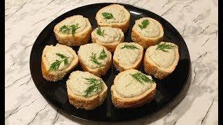Закуска с Селедочным Кремом / Appetizer With Herring Cream / Закуска из Селедки / Простой Рецепт