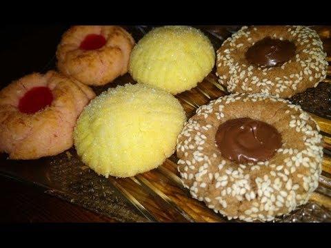 gâteau-sec-au-flan-3-goûts-حلوى-جافة-بالفلون-3-أذواق