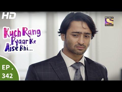 Kuch Rang Pyar Ke Aise Bhi - कुछ रंग प्यार के ऐसे भी - Ep 342 - 21st June, 2017