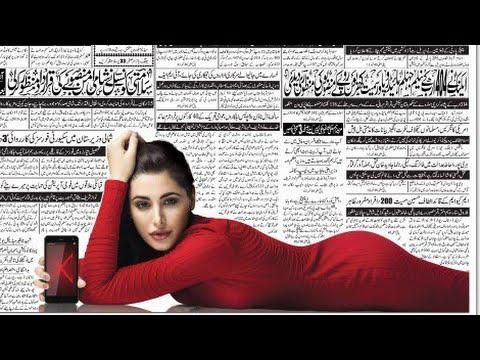 @ Q with Ahmed Qureshi 20 December 2015   Nargis Fakhri Sparks Outrage on Social media