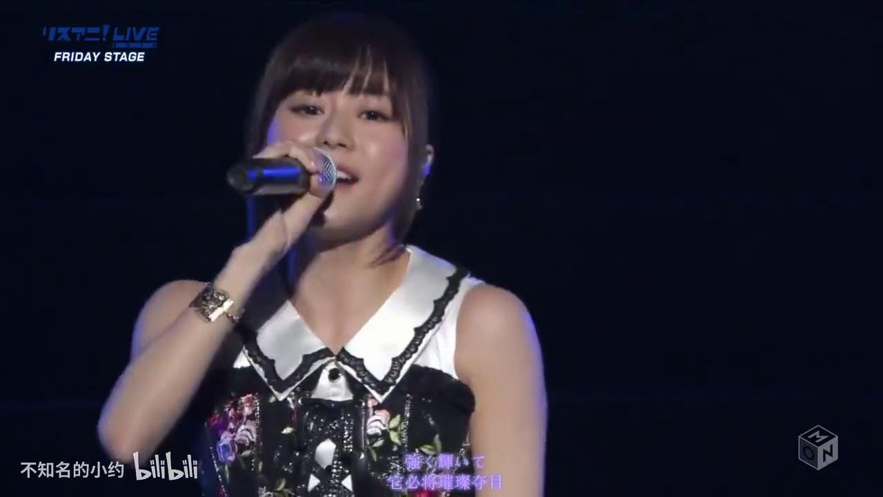 水瀨祈 Starry Wish 現場版 (自制特效) - YouTube