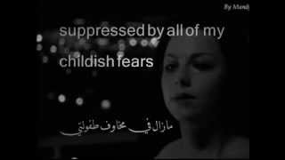 Evanescence -My Immortal ..مترجمة..
