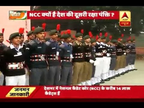 Bharat Mata Ki Jai: NCC cadets go through 5 months of rigorous training, watch detailed re