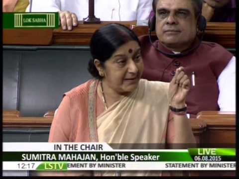 Smt Sushma Swaraj statement in Lok Sabha : 06.08.2015