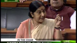 Smt Sushma Swaraj statement in Lok Sabha : 06.08.2015