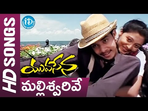 Malliswarive Video Song - Yuvasena Movie || Sharwanand || Bharath || Jassie Gift || Jayaraj