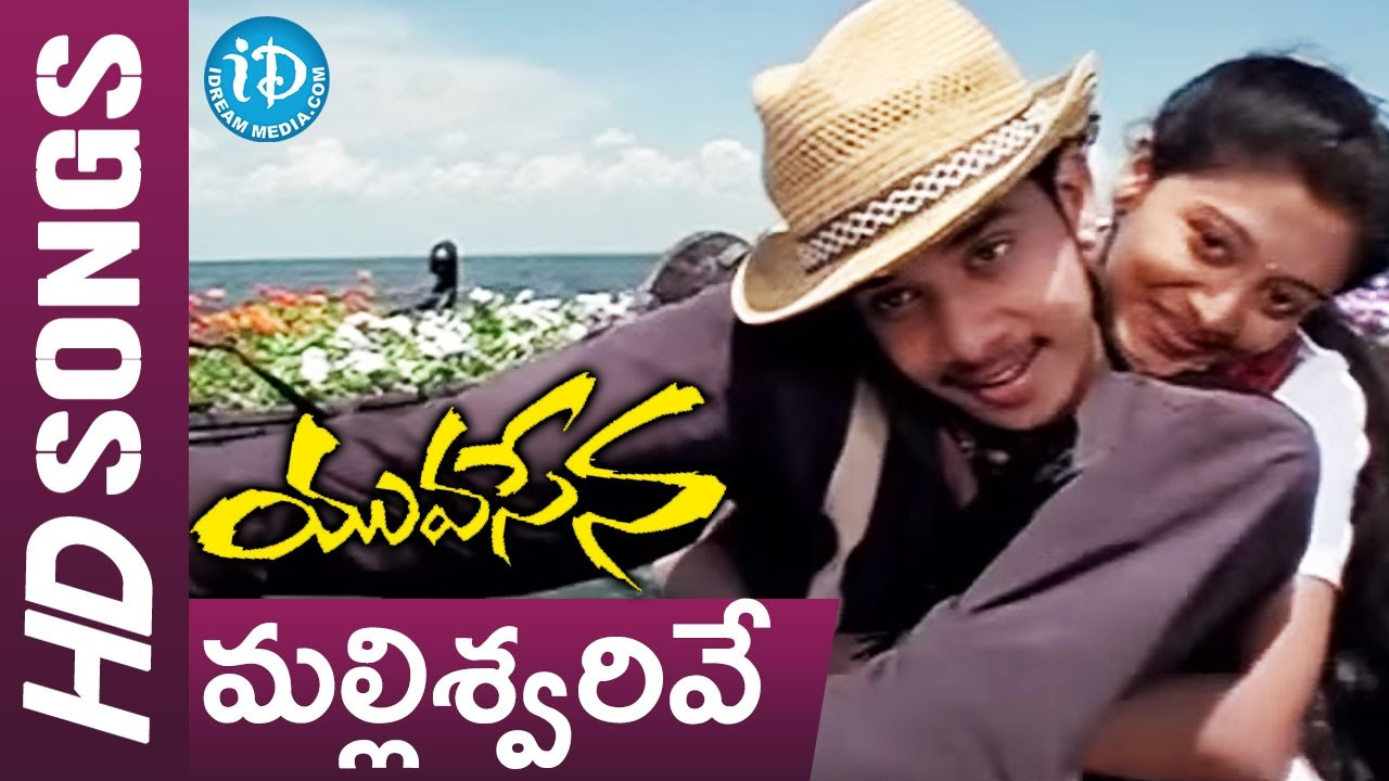 Yuvasena video songs free download tuneseven.