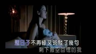 Jay Chou - 我不配 [Wo Bu Pei] MV with lyrics