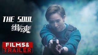 《缉魂》/ The Soul 发布制作特辑(张震 / 张钧甯 / 孙安可 )【预告片先知 | Official Movie Trailer】 - YouTube