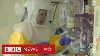 肺炎疫情:重症監護室護士背沉重儀器助呼吸「五官都麻木了」- BBC News 中文