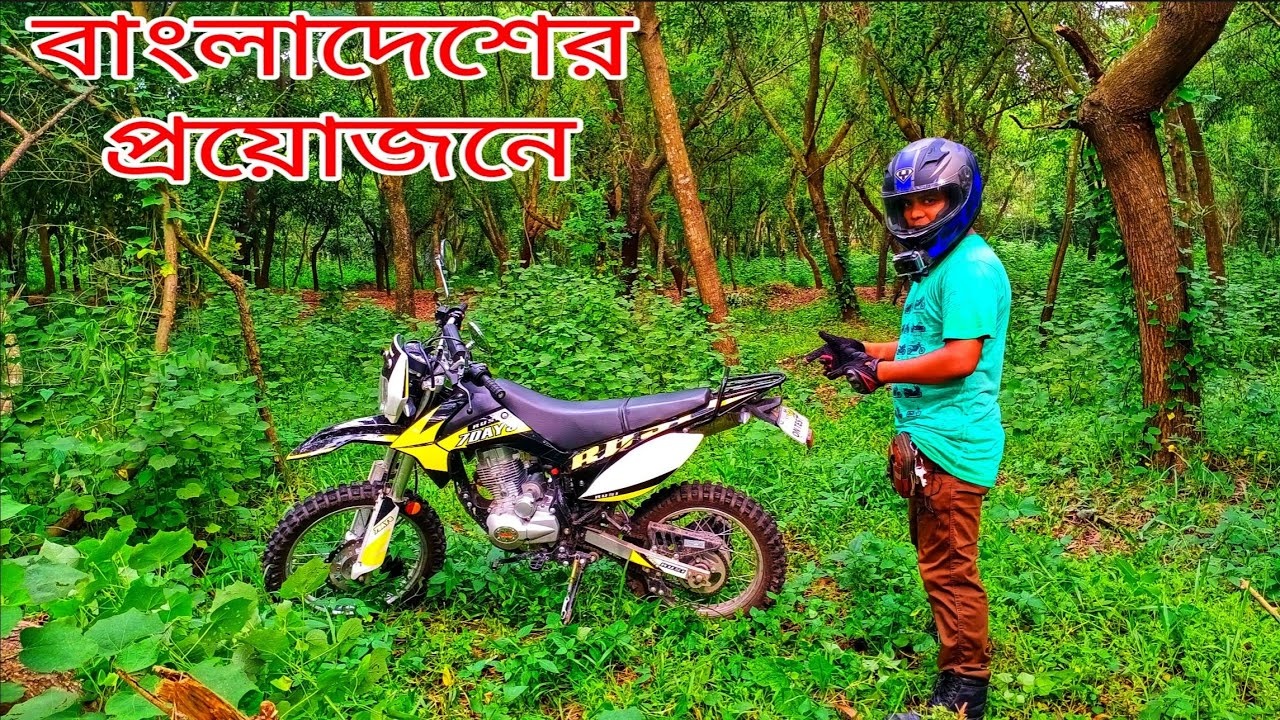 Off-road bike representative in Bangladesh for the first time. Motorcycle Mechanic World