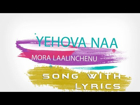 Yehova Naa Mora Laalinchenu Song with Lyrics  || Thrahimam Album || Jesus Videos Telugu