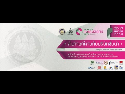 """Bangkok Jobs& Career Expo 2016"""