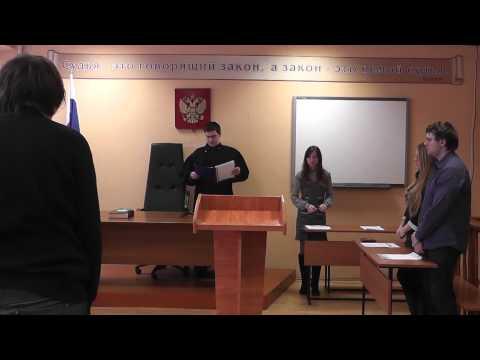 Обучение будущих юристов