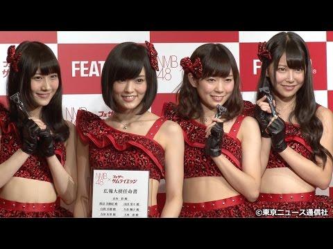 TNS動画ニュースNMB48・山本彩AKB48・高橋みなみに宣戦布告!私に切られてください…フェザーサムライエッジ広報大使就任イベント