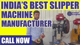 Slipper Making Machine | Chappal Banane Ki Machine | Start Your Business with 22000/-  Only