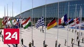 70-летие НАТО встречает военными и экономическими угрозами в адрес России - Россия 24