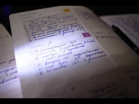 ПЛАНЫ и ЦЕЛИ на 2017 год. Мотивация планировать дела