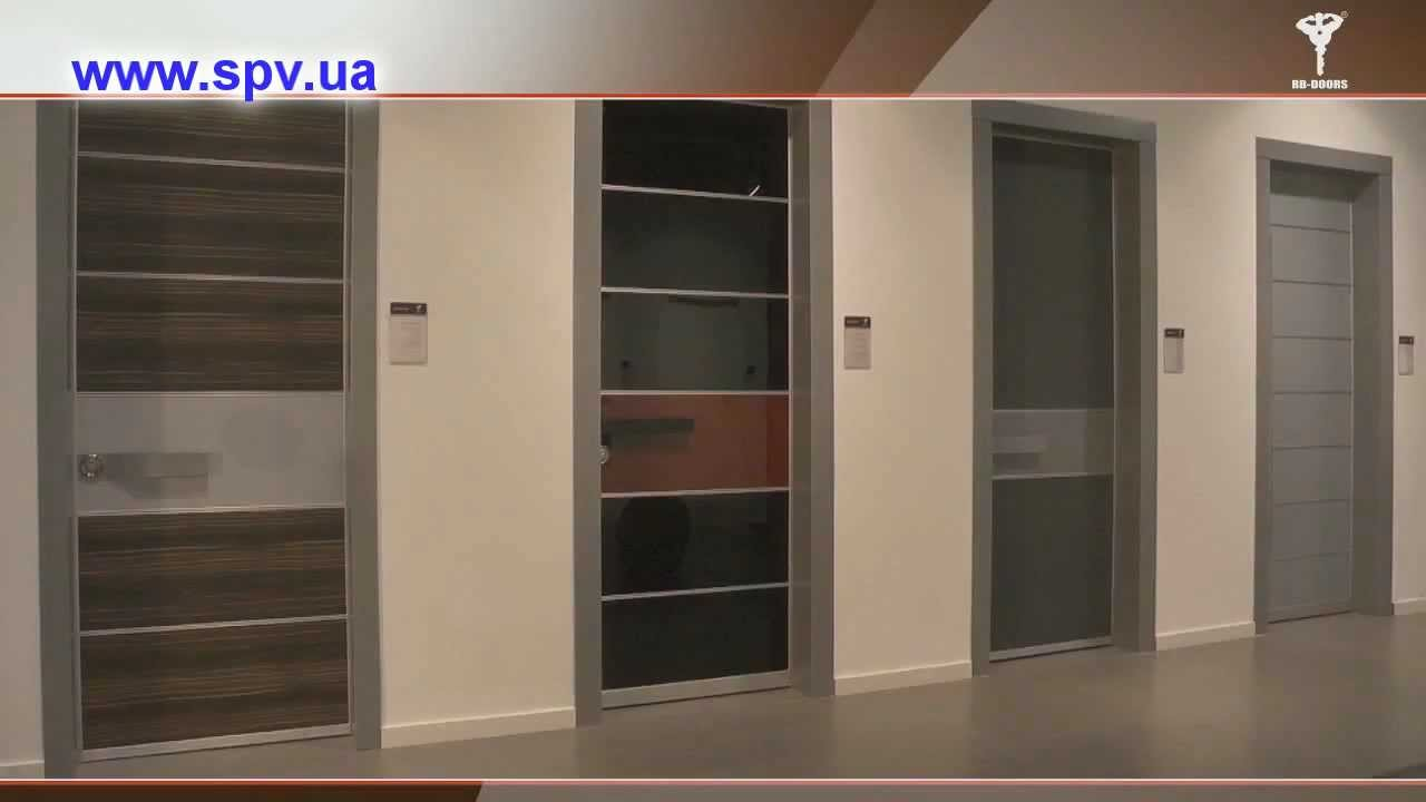 .spv.ua ????? RB Doors & www.spv.ua ????? RB Doors - YouTube