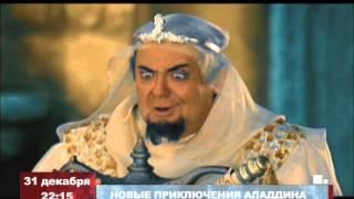 """Анонс мюзикла """"Новые приключения Аладдина""""  телеканал TVRUS"""