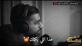 اجمل حالات واتس علي نجم 2018