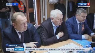 Сергей Цивилев проверил, как идет строительство дороги в обход Мариинска