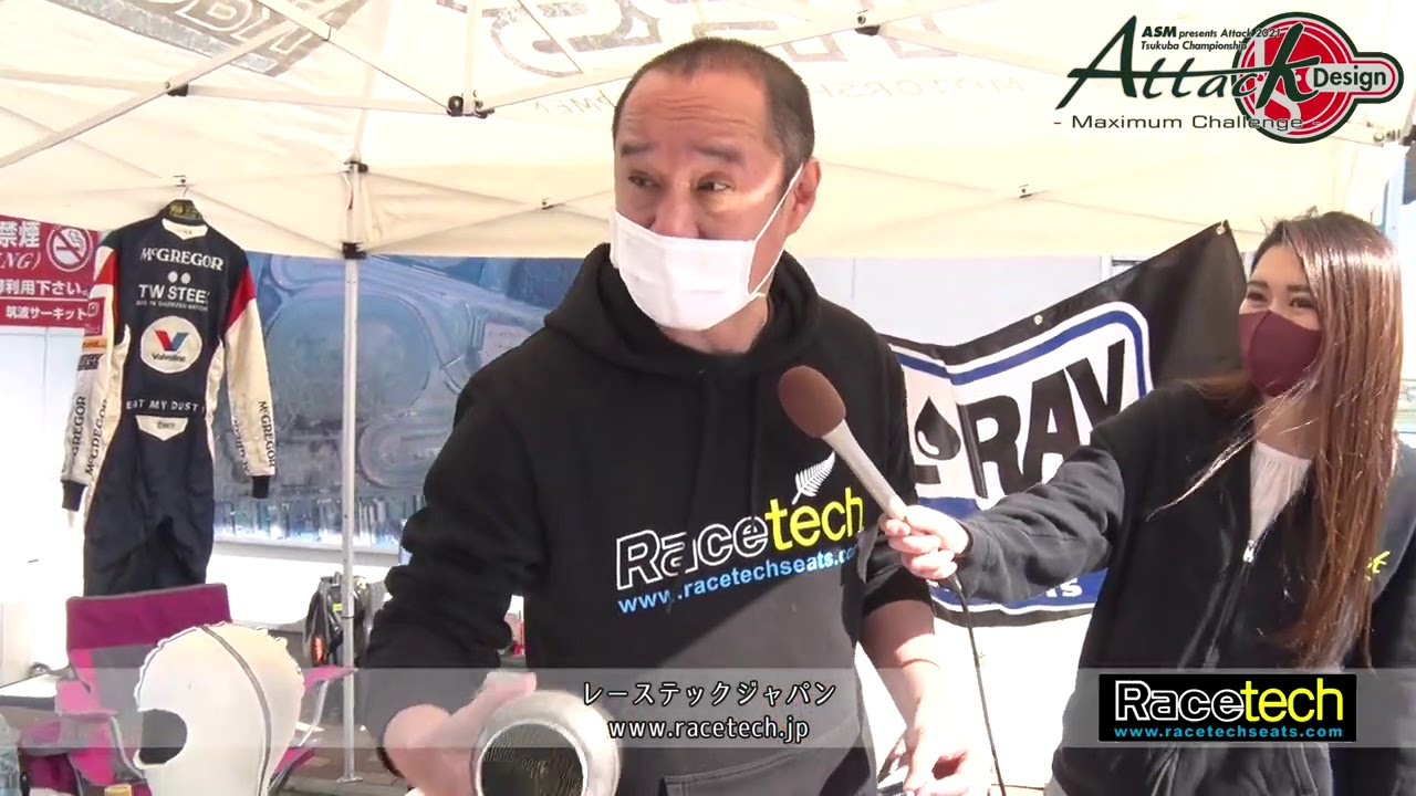 ASM presents -Attack 2021- Tsukuba Championship // レーステックジャパン様インタビュー