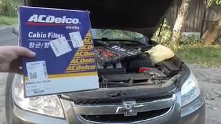 видео Воздушный фильтр на Chevrolet Epica  - 2.0, 2.5 л. – Магазин DOK | Цена, продажа, купить  |  Киев, Харьков, Запорожье, Одесса, Днепр, Львов