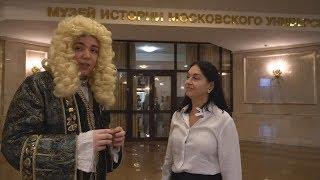 День рождения М.В. Ломоносова 19.11.2018 г.: посвящение в Ломоносовцы и начало Ломоносовской недели