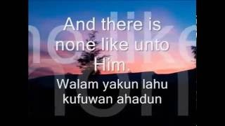 Surah Al Ikhlas 100 times High Quality - Get Reward Of Reciting The Quraan 33 Times