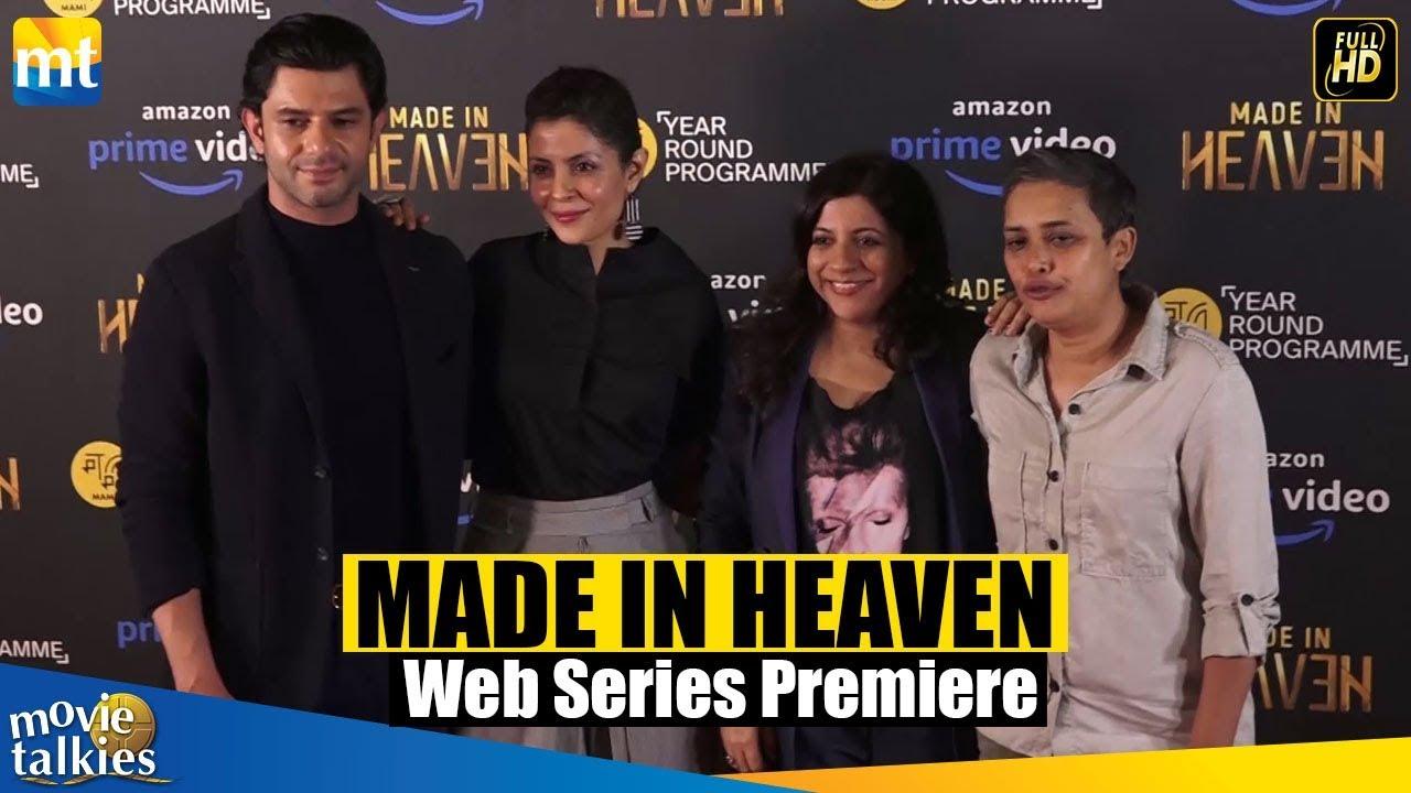 Amazon Prime | Made In Heaven Web Series Premiere Red Carpet Full HD Video