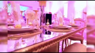 Salle des Fêtes Samraa - Rabat