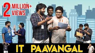 IT Paavangal   Gopi - Sudhakar   Parithabangal