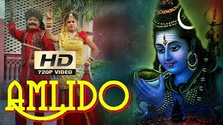"""Amlido Amlido"" 2014 DJ Mix Full Video Song 