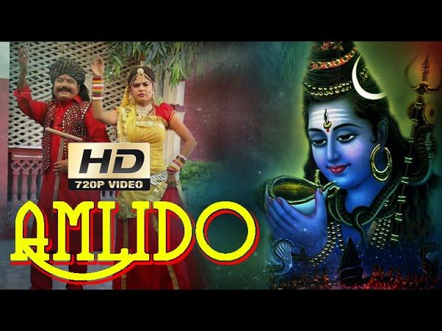 Amlido Amlido 2014 DJ Mix Full V