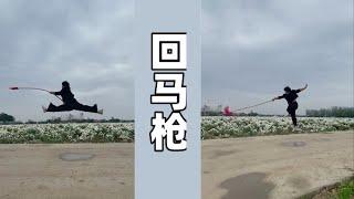 kungfu 2021|好风景!功夫女孩大脸妹在菊花地头练标枪