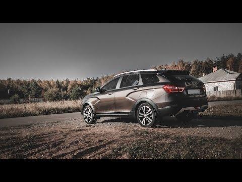 Покупка нового автомобиля LADA Vesta SW Cross! Первые впечатления.