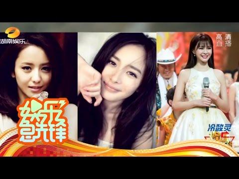 《娱乐急先锋》 20160823 Showbiz: 《真正男子汉2》加入女兵环节 【芒果TV官方版】